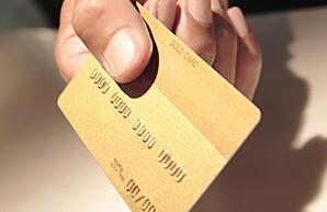 クレジットカードにもランクってあるの?